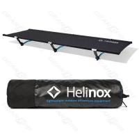 Кровать - раскладушка туристическая Helinox Cot One Convertible
