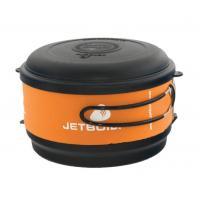 Кастрюля JETBOIL 1.5L FLUXRING COOKING POT