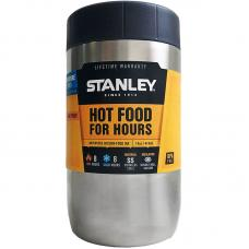Термос Stanley Adventure 0.41L Vacuum Food Jar Stainless Steel