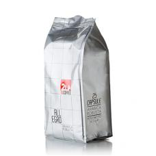 Кофе в капсулах TuCoffee Allegro - Arabica/Robusta 25 шт