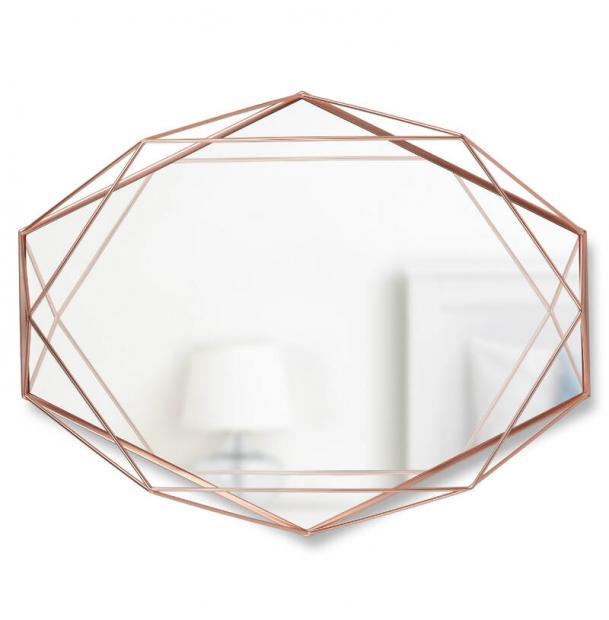 Зеркало Настенное Umbra Prisma Медь