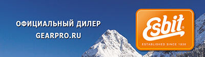 Esbit-official-banner-gearpro-ru