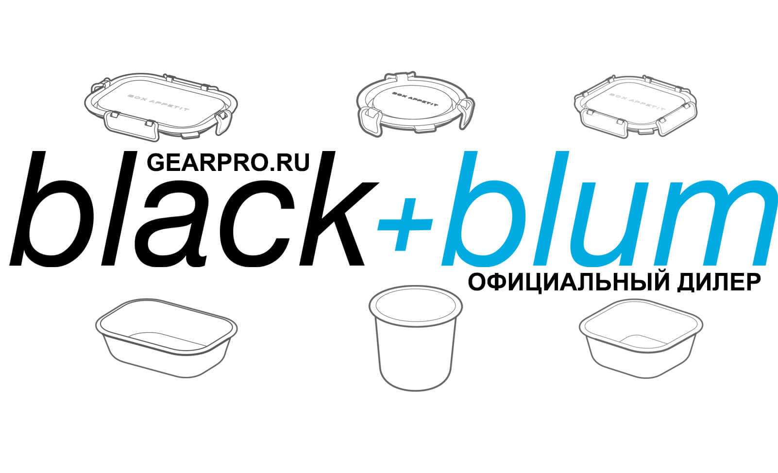 Бутылка Black+Blum 0.75L Water Bottle Large White